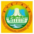 贵州省广西商会