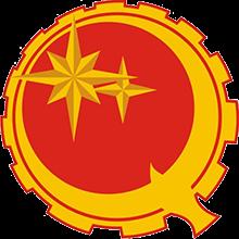 长沙市青年企业家协会