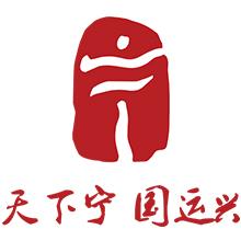 长沙市宁商公益促进会