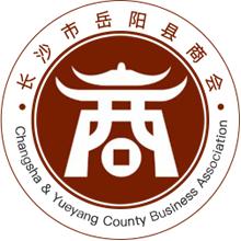 长沙市岳阳县商会