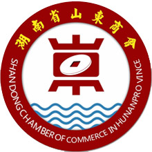 湖南省山东商会